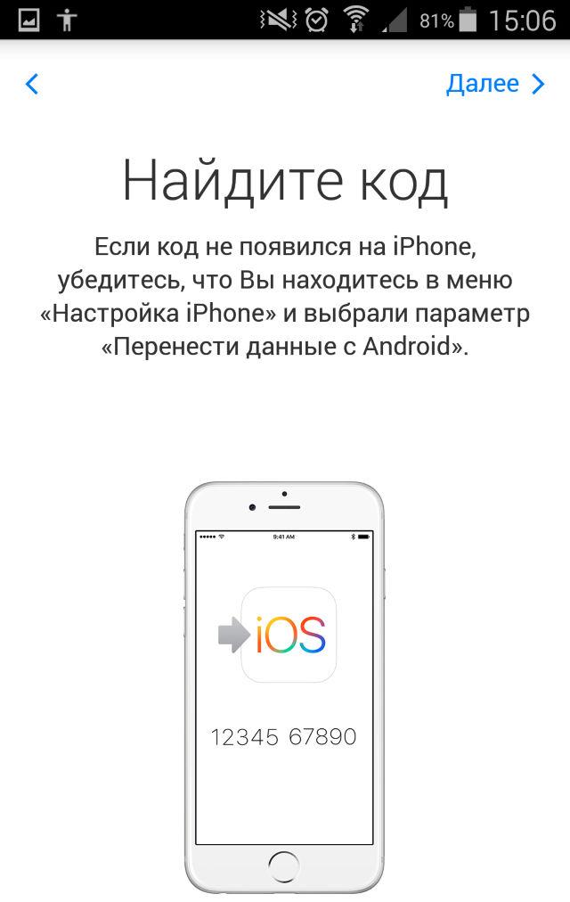 Randki Sims dla iPhonea dla facetów