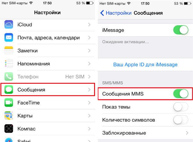 Zasady wysyłania SMS-ów i randek w sieciach społecznościowych