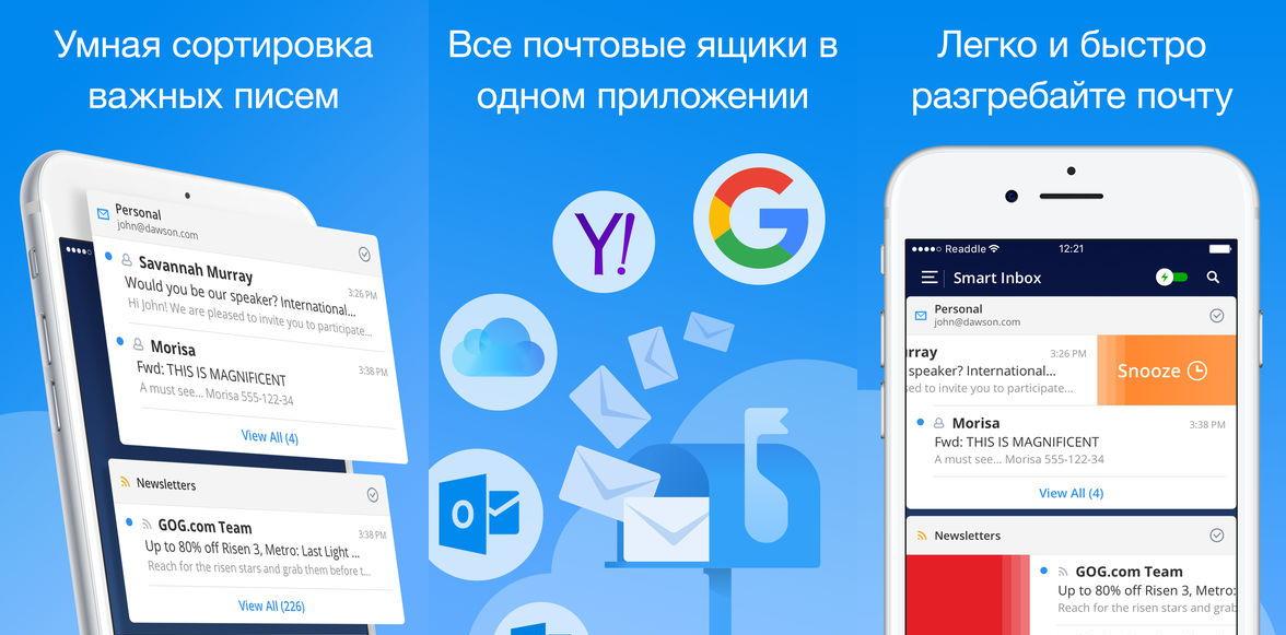 Nejlepší ipad app datování