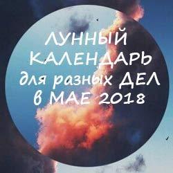 Der Mondkalender Des Täglichen Lebens Günstige Tage Für