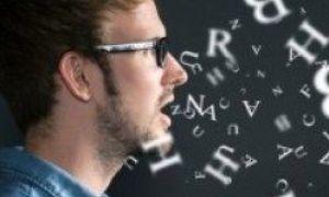 Os 5 idiomas mais incomuns falados por pessoas