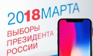 Alle Teilnehmer an den Präsidentschaftswahlen erhalten die Chance, ein iPhone oder iPad zu gewinnen