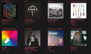 Nejoblíbenější hudba roku 2015 v iTunes Store podle názoru Rusů