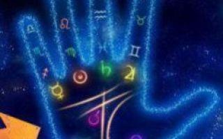 5 znaków na twoim ciele, które mówią, że urodziłeś się czarownicą lub czarownicą