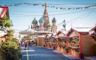 Evenimente culinare de iarnă 2017 în Rusia
