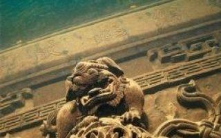 A antiga cidade de Chichen na China, submersa em água