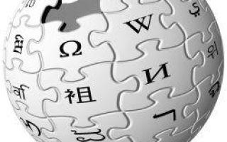 Hvor pålitelig er informasjonen i Wikipedia?