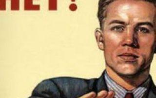 13 uskyldige spørringer om at det er bedre å ikke google