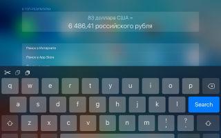 Skryté funkce iPhone, které jsou opravdu skryté