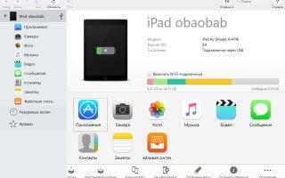 iMazing – ein neues Wort in der Verwaltung des Dateisystems von iPhone und iPad