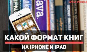 Který formát knihy na iPhone a iPadu?
