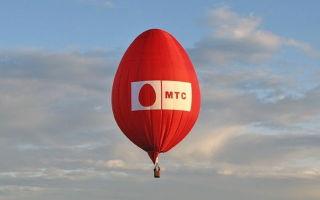 Slik kobler du fra Internett på MTS?