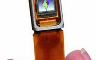 Najbardziej miniaturowe technologie z Księgi Rekordów Guinnessa