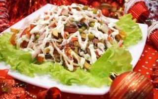 Maskový salát