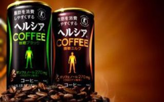 Kaffe som brenner fett