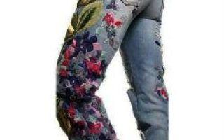Top 10 teuerste Jeans der Welt