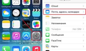 Jak přenést kontakty ze SIM karty na iPhone?